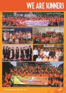 We Are Sunners 2014-2015