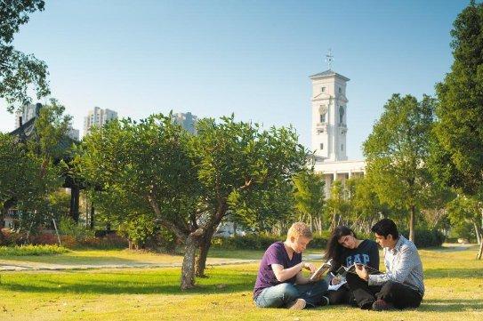 Studi in University of Nottingham Ningbo China