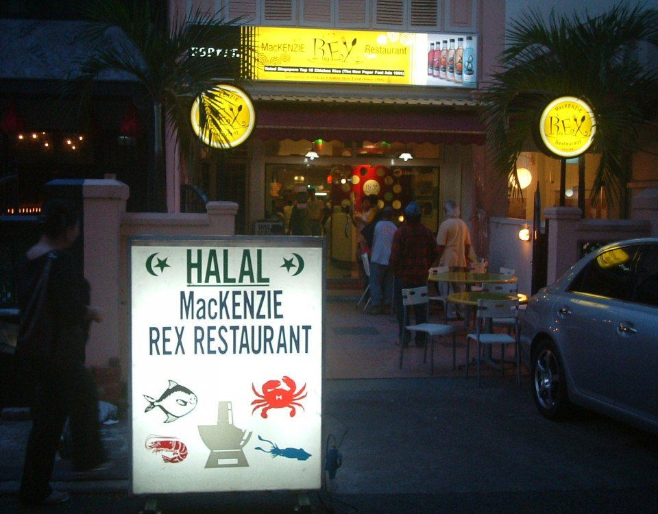 5 Halal Restaurants Near College in Singapore