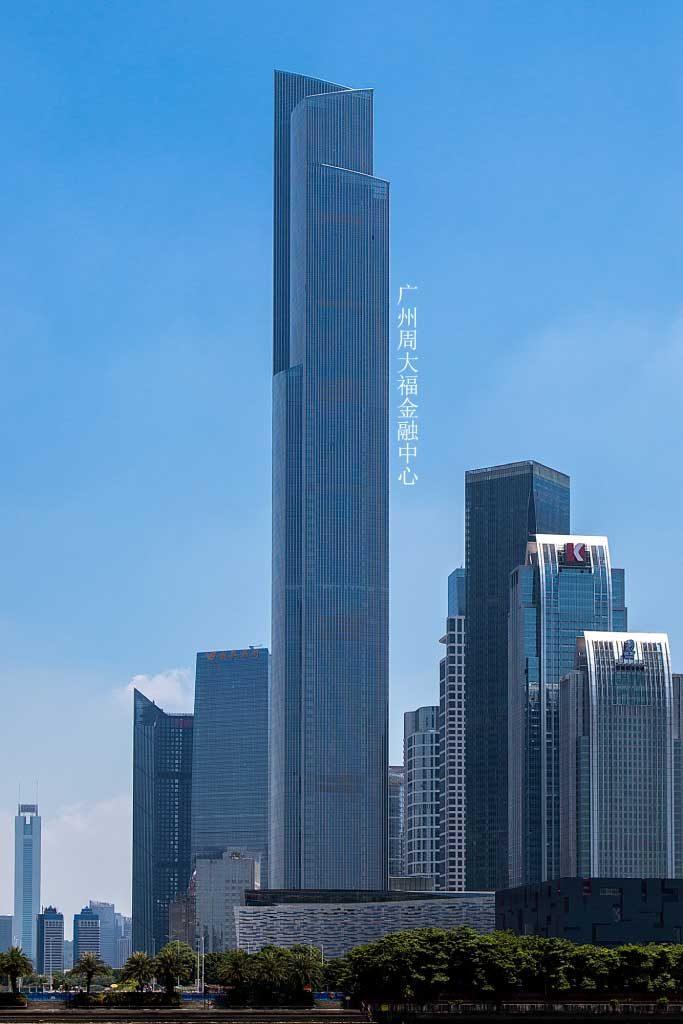 guangzhou ctf financ centre - tertinggi di dunia